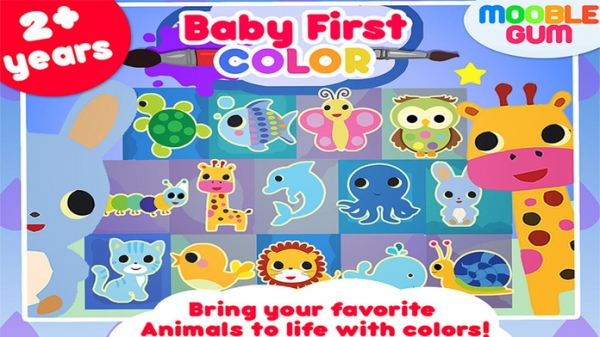 「My First Coloring Book - painting app for toddler and  kids」のスクリーンショット 1枚目