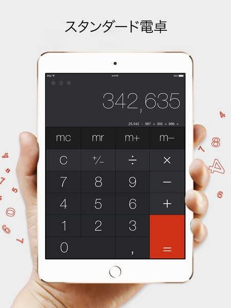 「iPad向け電卓Pro - 標準・科学電卓」のスクリーンショット 1枚目