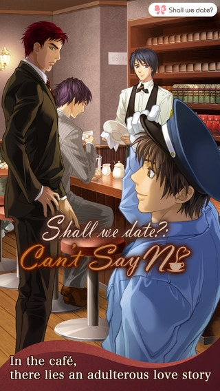 「Shall we date?: Can't Say No」のスクリーンショット 1枚目