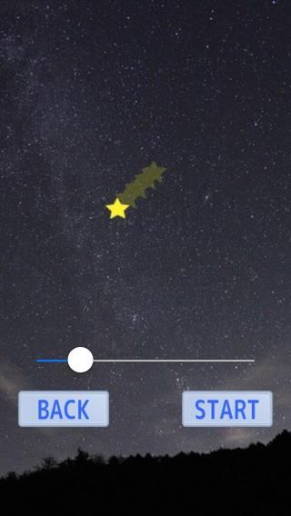 「流れ星に祈りを」のスクリーンショット 2枚目
