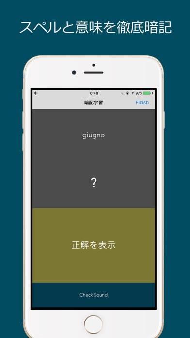「イタリア語 入門単語 - Italiano per principianti」のスクリーンショット 2枚目