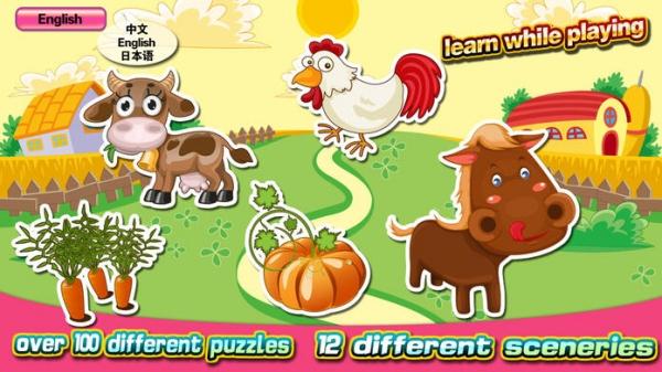 「赤ちゃんハッピーファーム動物園パズル - カラフルな農場の風景、英語の動物学の知識、特に2から12歳の赤ちゃんのために設計された」のスクリーンショット 1枚目