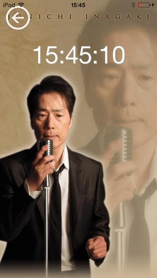 「稲垣潤一アラーム【目覚まし時計】【カメラ】」のスクリーンショット 3枚目