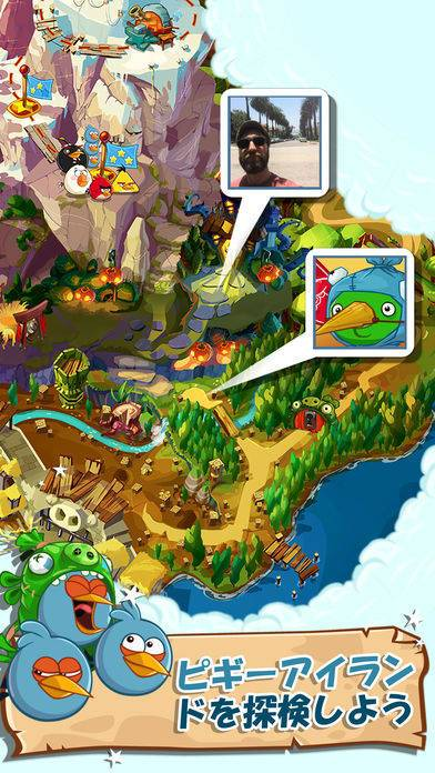 「Angry Birds Epic RPG」のスクリーンショット 3枚目