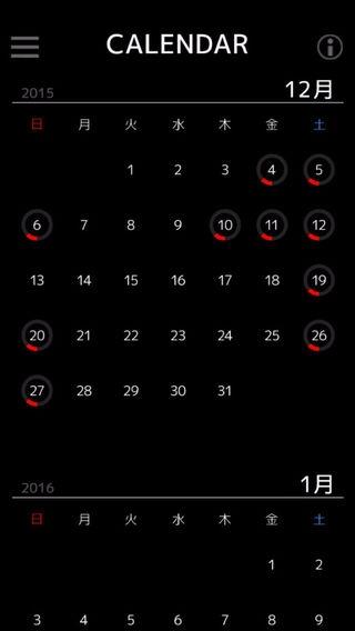 「EXILE TRIBE」のスクリーンショット 3枚目