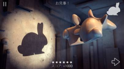 「Shadowmatic」のスクリーンショット 3枚目