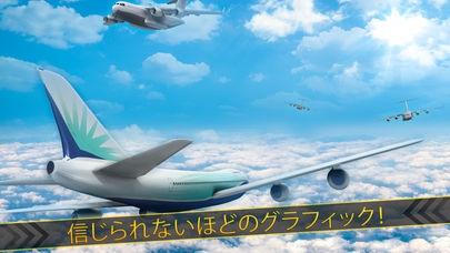 「3次元 無限 航空機 の便 - 無料 パイロット レース ゲーム」のスクリーンショット 3枚目