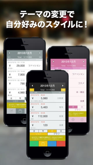"""「世界最速1秒家計簿""""ONE SECOND"""" - 面倒な会員登録も不要で簡単でシンプルな節約アプリ!」のスクリーンショット 3枚目"""