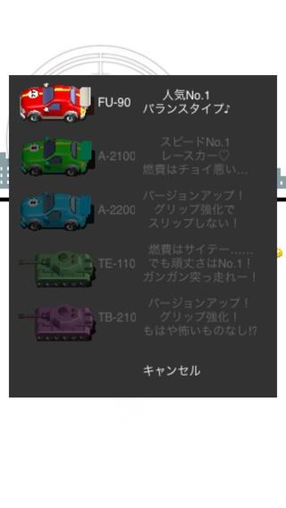 「トレジャードライブ」のスクリーンショット 2枚目