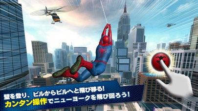 「アメイジング・スパイダーマン2」のスクリーンショット 2枚目