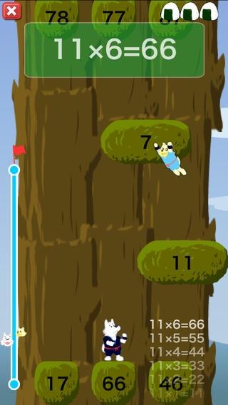 「頂上を目指して飛び続けろ!かけジャン for Kids」のスクリーンショット 3枚目