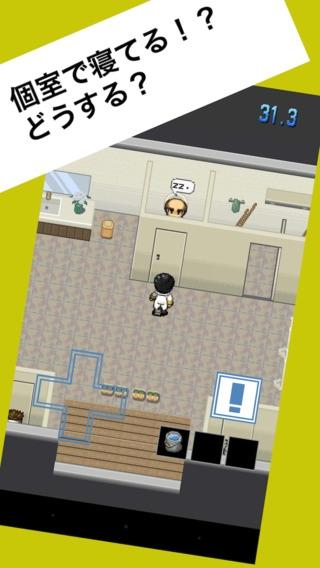 「脱出ゲーム トイレに急げ!」のスクリーンショット 1枚目