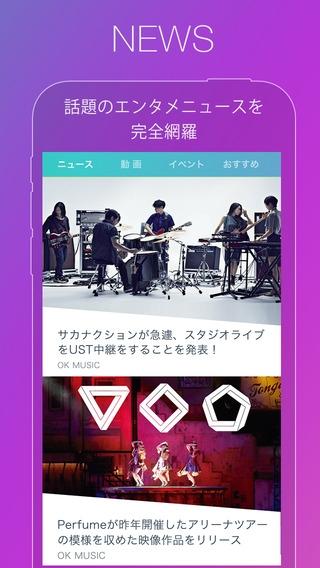 「無料エンタメ音楽動画アプリ-KOLA(コーラ)」のスクリーンショット 3枚目