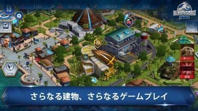 「Jurassic World™: ザ·ゲーム」のスクリーンショット 2枚目