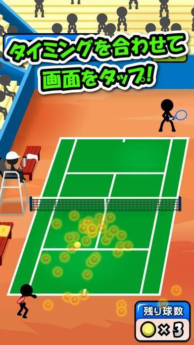 「スマッシュテニス」のスクリーンショット 2枚目