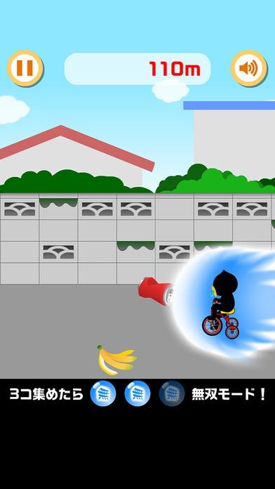 「無双 ! 三輪車 - 楽しい 子供 向け 無料 ゲーム」のスクリーンショット 2枚目