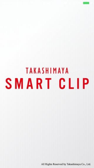 「SMART CLIP(スマートクリップ)」のスクリーンショット 1枚目