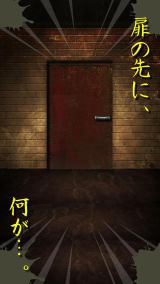 「脱出ゲーム迷走の地下室」のスクリーンショット 3枚目