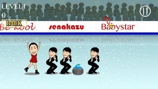 「ランナーオンアイス フィギュアスケート女王への道」のスクリーンショット 2枚目