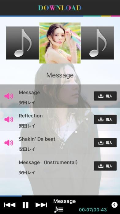 「安田レイ 公式アーティストアプリ」のスクリーンショット 3枚目