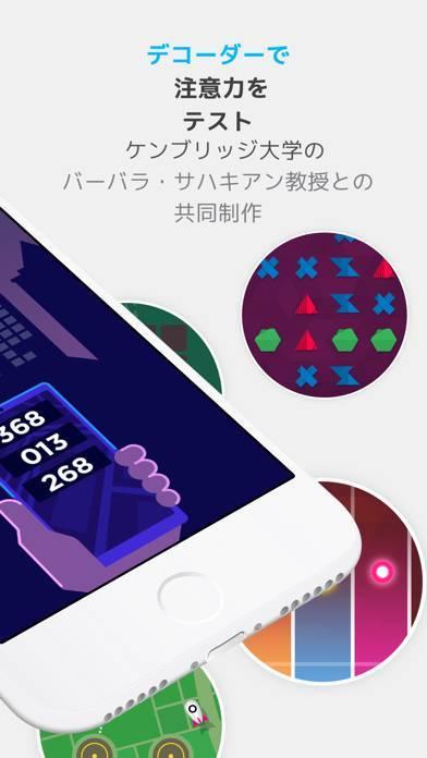 「PEAK(ピーク)- 脳トレ」のスクリーンショット 2枚目
