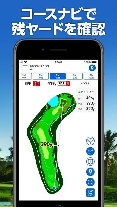 「GDOスコア-ゴルフのスコア管理 GPSマップで距離を計測」のスクリーンショット 2枚目