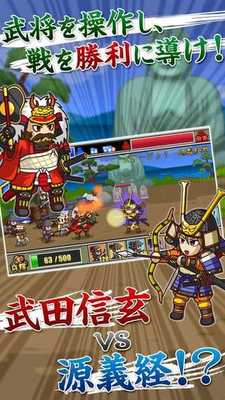 「戦国ディフェンス~戦国武将が戦う本格TDゲーム~」のスクリーンショット 3枚目