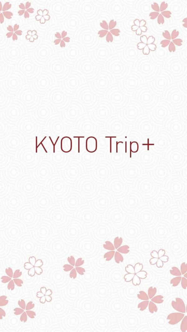 「KYOTO Trip+」のスクリーンショット 1枚目