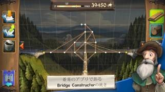 「Bridge Constructor Medieval」のスクリーンショット 2枚目