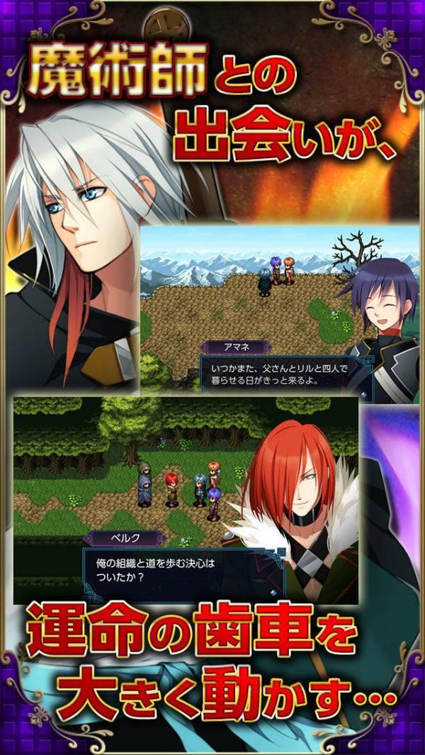 「RPG フォルトナの魔術師」のスクリーンショット 2枚目