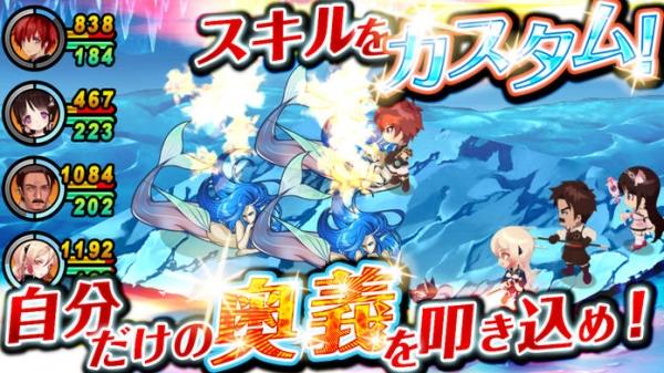 「RPG シャイニングマーズ」のスクリーンショット 3枚目