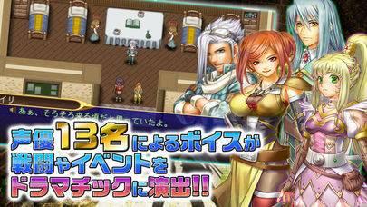 「RPG レファルシアの幻影」のスクリーンショット 3枚目
