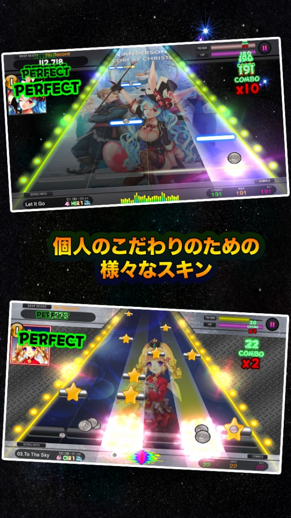 「ビットパンパン for Kakao」のスクリーンショット 3枚目