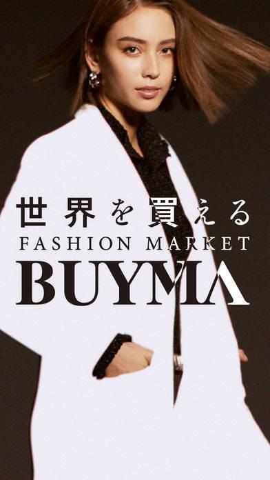 「BUYMA(バイマ) - 海外ファッション通販アプリ」のスクリーンショット 1枚目