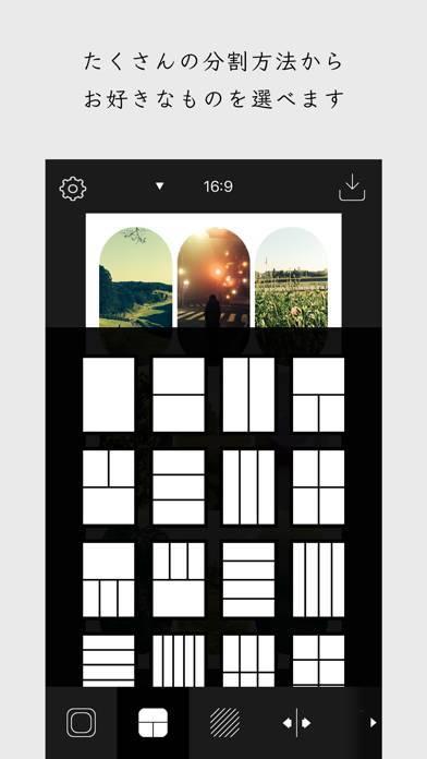 「PhotoFrame Simple」のスクリーンショット 3枚目