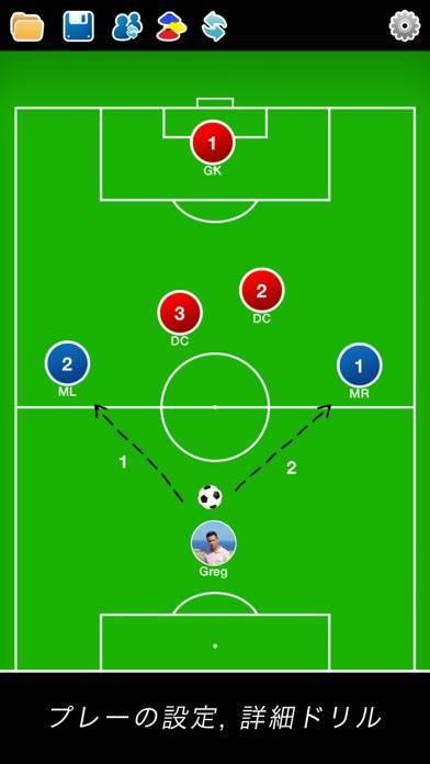 「コーチのタクティカルボード-サッカー」のスクリーンショット 1枚目