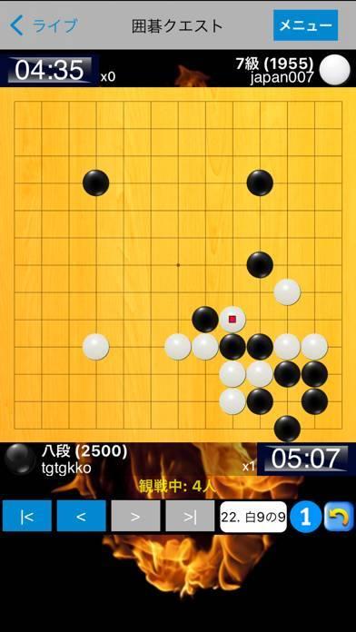 「囲碁クエスト」のスクリーンショット 1枚目