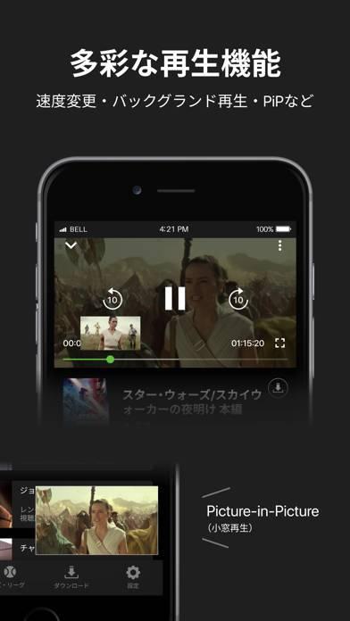 「Rakuten TV(旧:楽天SHOWTIME)」のスクリーンショット 2枚目