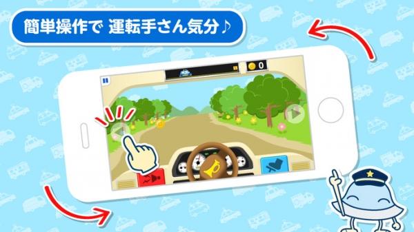 「はたらくくるまゴーゴー 働く車でお仕事ドライブ!」のスクリーンショット 2枚目