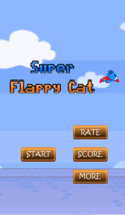「スーパーゆるい猫」のスクリーンショット 1枚目