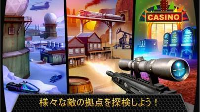 「Kill Shot」のスクリーンショット 3枚目