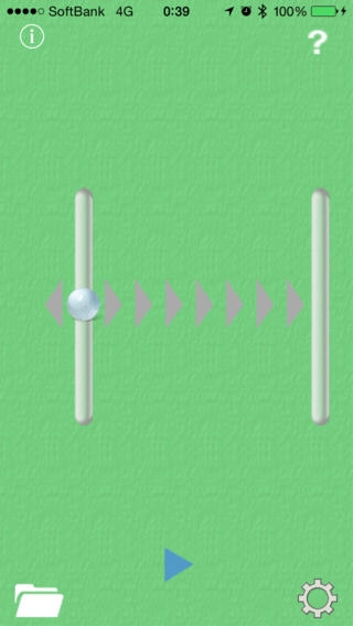 「SwingRhythmPro」のスクリーンショット 1枚目