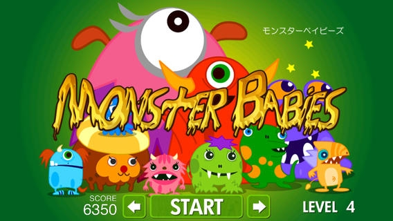 「Monster Babies for iPhone5」のスクリーンショット 1枚目