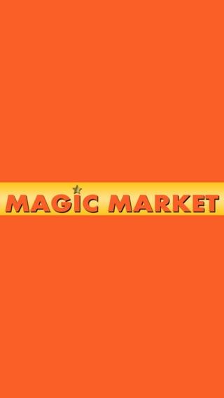 「着ぐるみパジャマ&スマホケースマジックマーケット」のスクリーンショット 1枚目