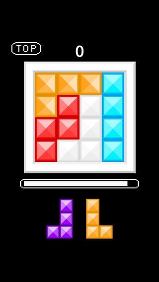 「TetFlat-L」のスクリーンショット 1枚目