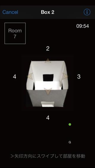 「IN THE BOX」のスクリーンショット 3枚目