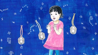 「心を揺さぶる「日本の詩」朗読アプリ」のスクリーンショット 3枚目