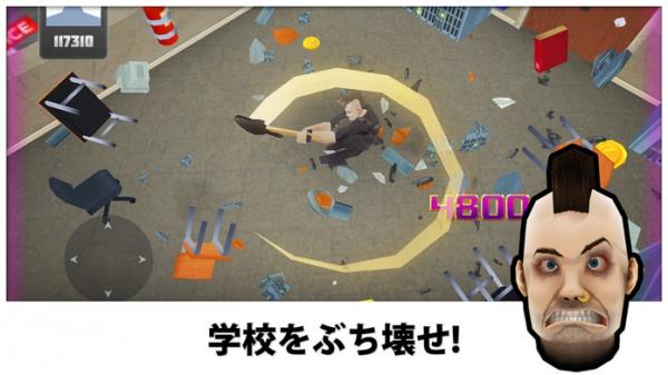 「Smash the School - リフレッシュ!」のスクリーンショット 2枚目