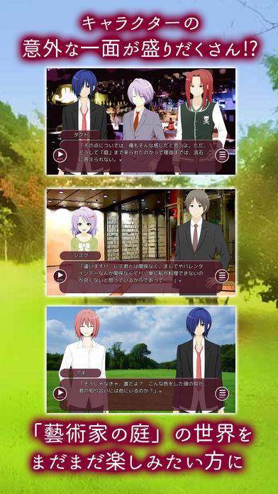 「LTLサイドストーリー vol.5」のスクリーンショット 2枚目
