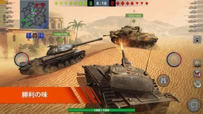 「World of Tanks Blitz」のスクリーンショット 2枚目
